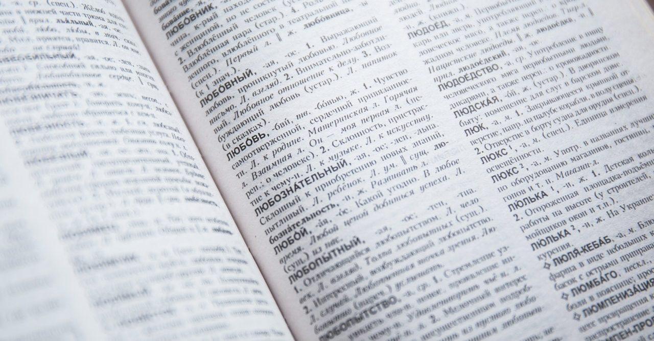 report-glossary