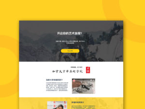 jinghua_Cover
