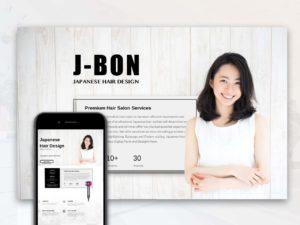 J Bon Cover