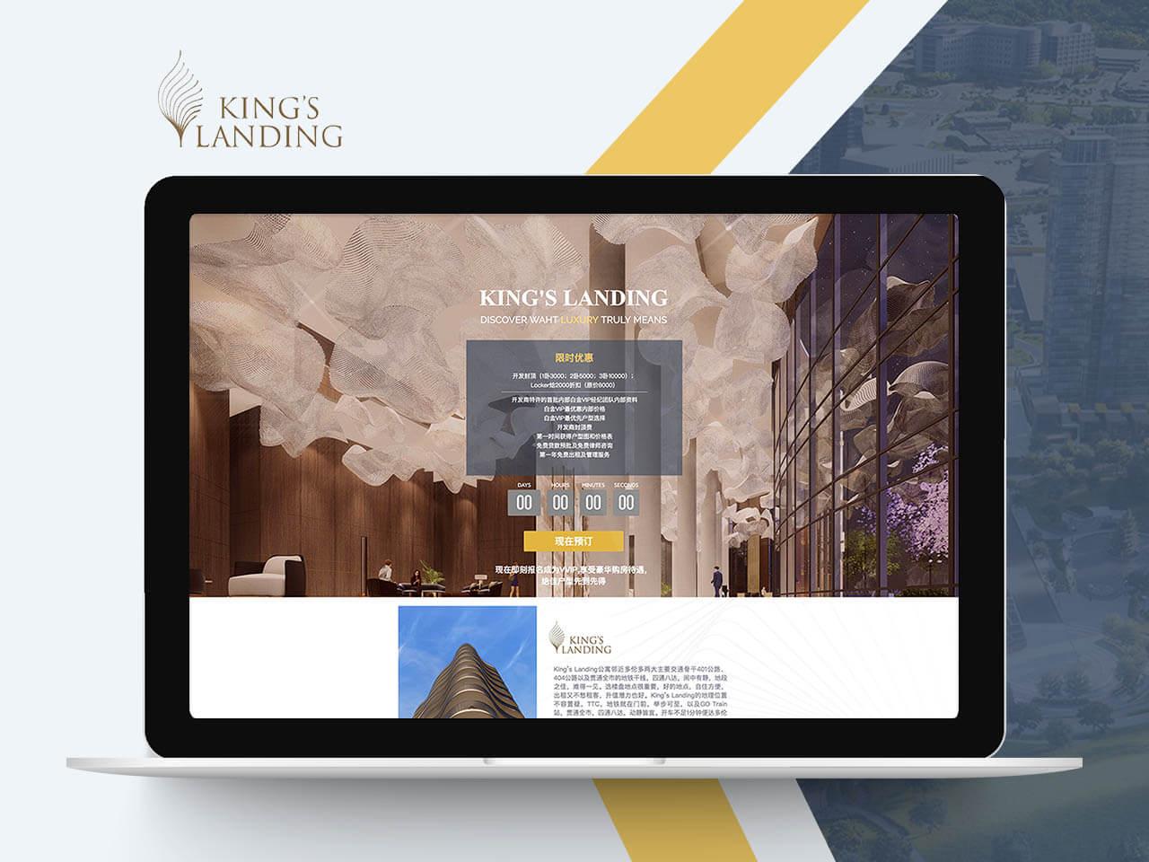 King's-landing-condno