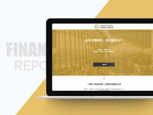 repower-financial
