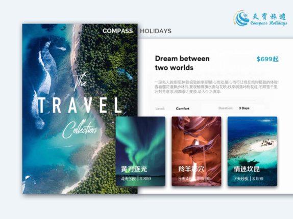 tianbao Cover (1)