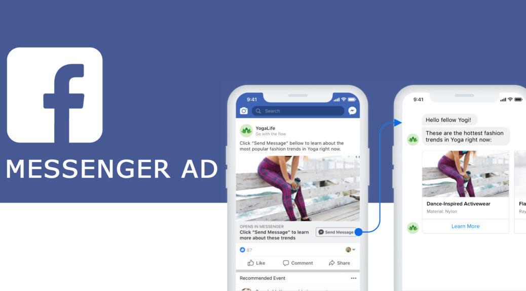 facebook Messenger ad 广告